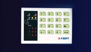 IWatch-9-Zone-Alarm-System
