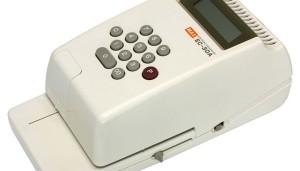 MAX-EC-30A